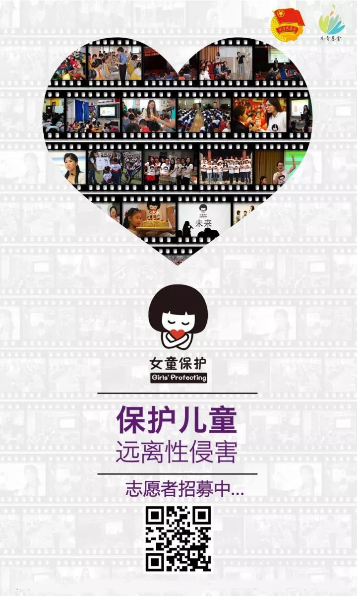 亚游官网|官方网站